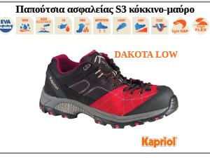 Athlitika papoutsia asfaleias kapriol s3 dakota low kokkino mauro