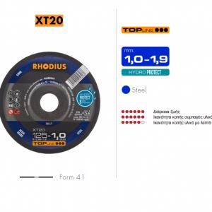 Δίσκος κοπής χάλυβα Rhodius XT20 TopLine