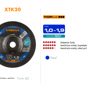 Δίσκος κοπής χάλυβα Rhodius xtk20 topline 230x1.9