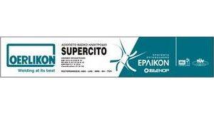 erlikon SUPERCITO