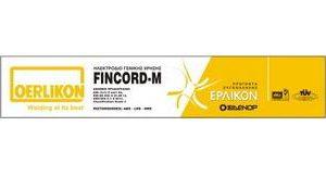 erlikon_FINCORD_M